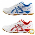 Asics MultiCourt 乒乓球鞋
