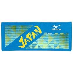 Mizuno 82JY650124 乒乓球 毛巾