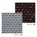 Mizuno 83JYA505 乒乓球 保護貼