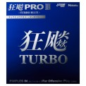 Nittaku Hurricane PRO III Turbo Blue 狂飈 TURBO 藍綿 乒乓球 套膠