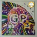 Palio GP3 乒乓球 套膠 海綿 日本制造