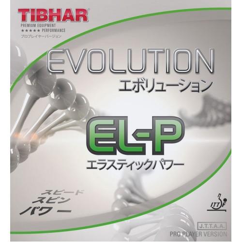 Tibhar Evolution El P 乒乓球 套膠