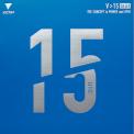 VICTAS V>15 Stiff 乒乓球 套膠