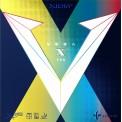 XIOM Vega X 乒乓球 套膠