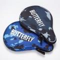 Butterfly BTY-1009 乒乓球 板套