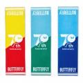 Butterfly WTT-113 乒乓球 毛巾